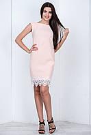 Коктейльное платье, размер 42 р.5249М