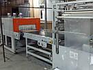 Термоусадочная упаковочная машина б/у УМТ-1000АК для упаковки продукции и деталей мебели, 2013 г., фото 5
