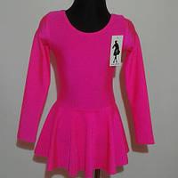 Трико купальник с юбочкой для танцев розовое