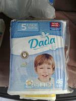 Подгузники Dada 5 Junior 15-25 кг 46шт