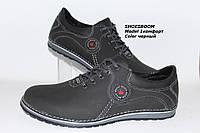 Туфли мужские комфорт черного цвета М1