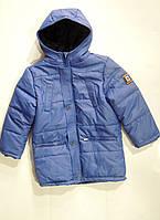 Зимняя куртка на мальчика 6,7,8,9,10 лет!