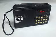 Радиоприёмник с USB ATLANFA AT-R21U +SD+дисплей+фонарик