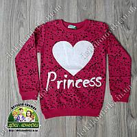 """Джемпер """"Сердце принцессы"""" для девочки"""