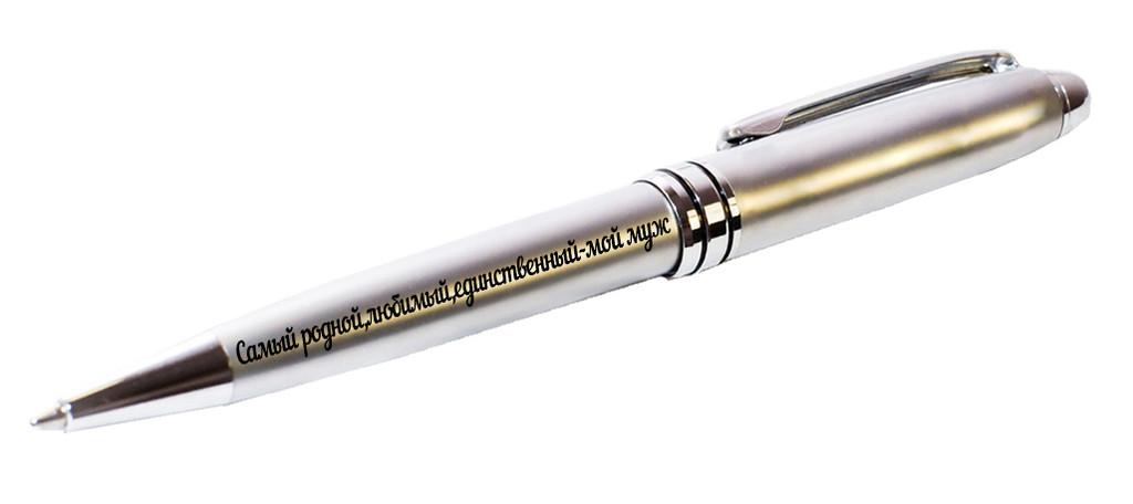 Ручка металлическая, цвет (серебро), нанесение сделано методом лазерной гравировки.
