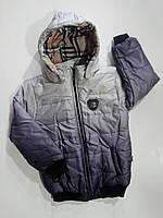 Зимняя куртка на мальчика ,8,9,10 лет!