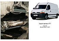 Защита двигателя Renault Master 1998-2010 V-3,0 DCI з кондиціонером