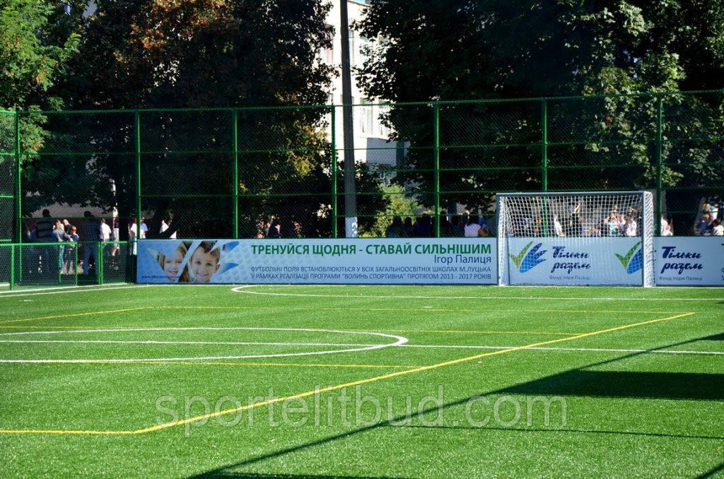 Штучна трава для мініфутболу 40мм