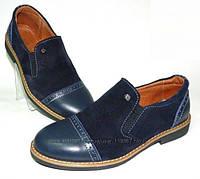 Детские туфли кожа-замш школа с ортопед стелькой синие р.32,33,34,35 мальчикам синие