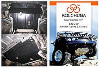 Защита двигателя Renault  Megane II 2002-2008 V-всі бензин і 1,5 TDCI