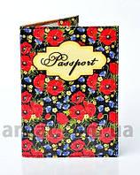 Passporty Обложка 109 Кожа для паспорта