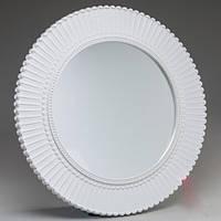 """Настенное круглое белое зеркало """"Ромашка"""", 52 см."""