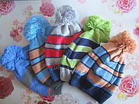 """Детская шапка с балабоном """"Полоска"""" на мальчика. Разные цвета. Оптом., фото 1"""