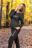Спортивный костюм freever  меланж 8920