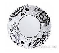 Тарелка для супа Luminarc Alcove Black H2432