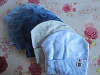 """Детская шапка """"Classic"""" на мальчика. Разные цвета. Оптом., фото 1"""