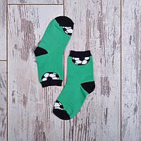 Оригинальные детские носки с рисунком для мальчиков