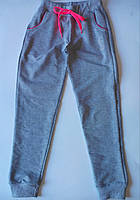 Спортивные штаны для девочек р-р 140-176 см