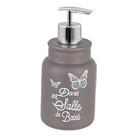 Дозатор керамический капучино Butterfly в ванную комнату