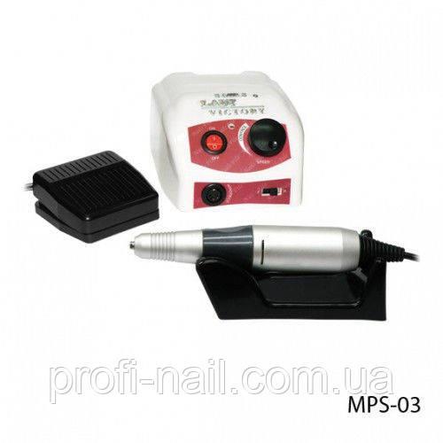 Фрезер для полировки ногтей MPS-03