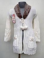 f1e50dca247a Детская одежда MEXX оптом. Другие страны. Детская одежда MEXX в России. По  рейтингу  Дешевые · Дорогие · Белый кардиган для девочек 5,6,7,8 лет  Мех-воротник