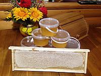 Мед різнотравья
