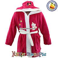 Детские махровые халаты производства Турция Размеры: 5- 6 лет (4706-1)
