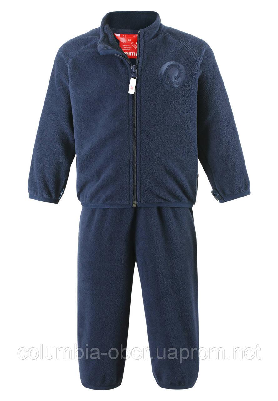Флисовый костюм для мальчика Reima Etamin 516268-6980. Размеры 74 и 80.