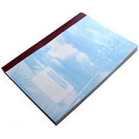 Книга канцелярская, фото 1