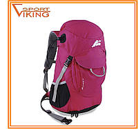 Рюкзак туристический  спортивный Marsupio Light 18