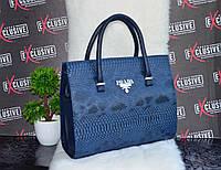 """Копия брендовой сумки """"Prada"""" синяя."""
