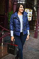 Куртка женская демисезонная большие размеры (цвета) А7075