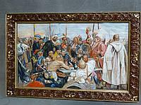 Картина Запорожцы пишут письмо турецкому султану