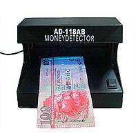 Электронный ультрафиолетовый детектор валют AD-118AB, портативный детектор подлинности банкнот