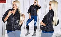 Модная женская куртка-плащевка на синтепоне-демисезон,норма 42+, ST-Style