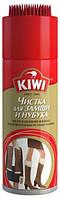 Пена очиститель для замши, нубука KIWI 200мл