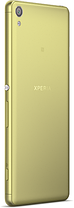 Мобильный телефон Sony Xperia XA Dual (F3112) Lime Gold , фото 2