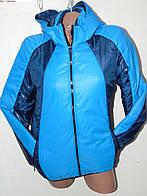 Женская куртка синия