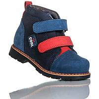 Кожаные детские ботинки для мальчика 26,27,28,29,30 синие натуральная кожа супинатор Tutubi
