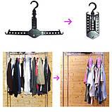 Многофункциональная вешалка для одежды, фото 5