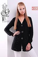 Красивая женская кофта кардиган Данна-4 на пуговицах с длинным рукавом