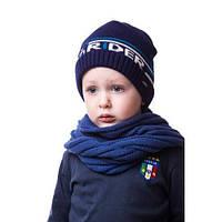 Детская вязаная шапка на мальчика с надписью