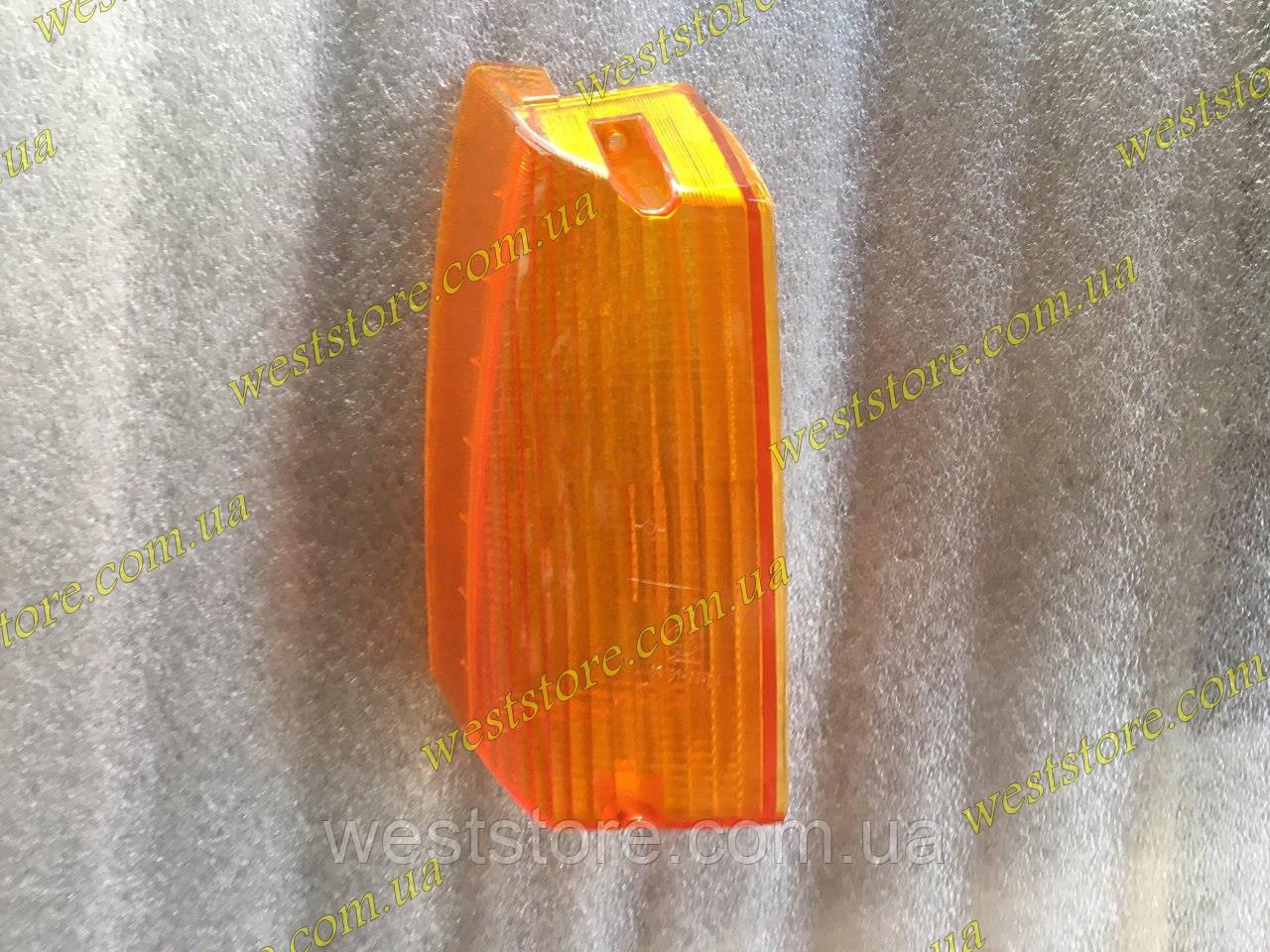 Рассеиватель поворотника (стекло) переднего Заз 1102,1103,1105 Таврия Славута  правый  желтый