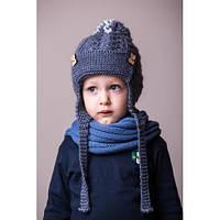 Детская вязаная шапка ушанка на мальчика