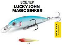 Воблер LJ MAGIC SINKER 134325-A38
