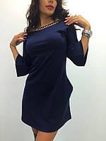 Платье с красивыми рукавами и украшением