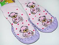 Чешки носки детские