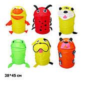 Детская корзина для игрушек Животные (BT-TB-0004)