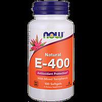 Поддержка женского здоровья - Е-400 (100% натуральный комплекс витамина Е), 100 мягких капсул