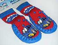 Махровые носки чешки для мальчика